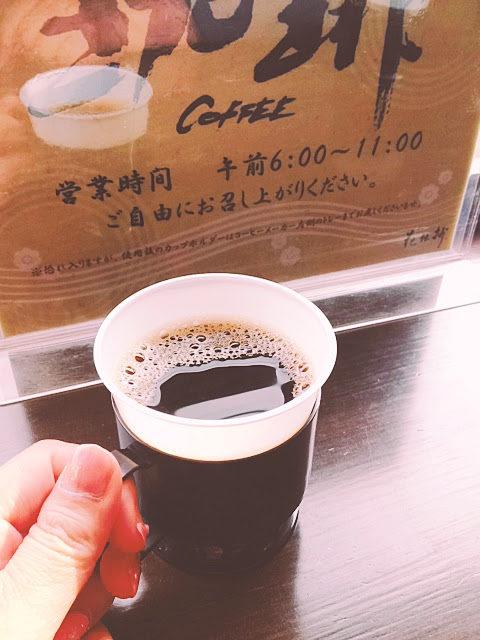 花伝抄コーヒーラウンジ
