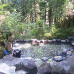 湯快リゾート 湯村温泉 三好屋の温泉(露天風呂)