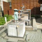 湯村温泉近くの夢千代館、湯時計、正福寺