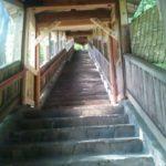 湯村温泉 三好屋の口コミブログ