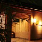 岩手県、青森県、岐阜県、徳島県、福岡県のおすすめ隠れ宿