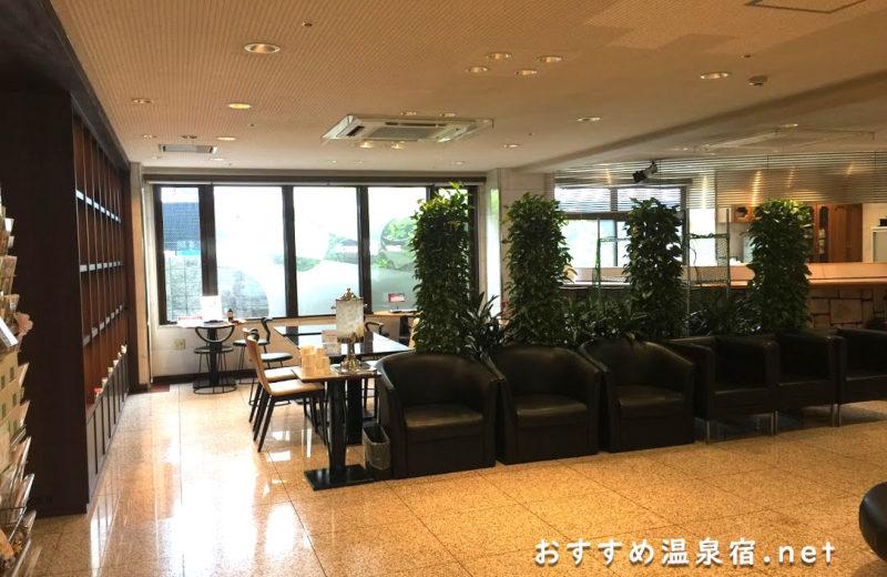アーバンホテル京都のロビー