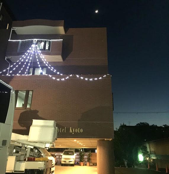 夜のアーバンホテル京都